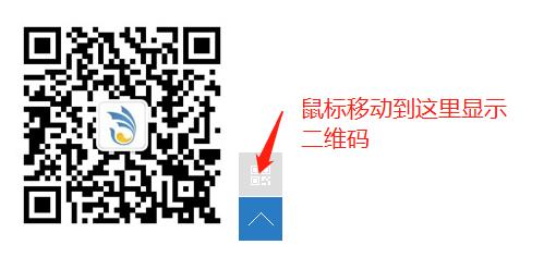 微信截图_20190511205554.png